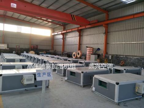 吊顶式空调机组供应商