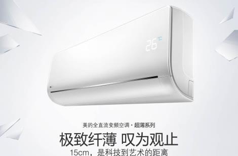镇江空调销售厂家
