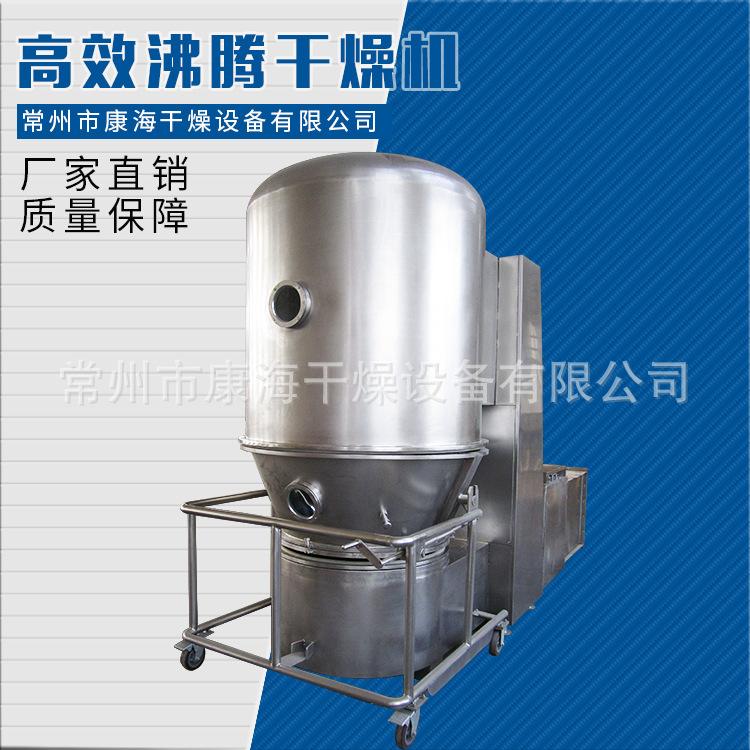 一步造粒機多功能沸騰制干燥機
