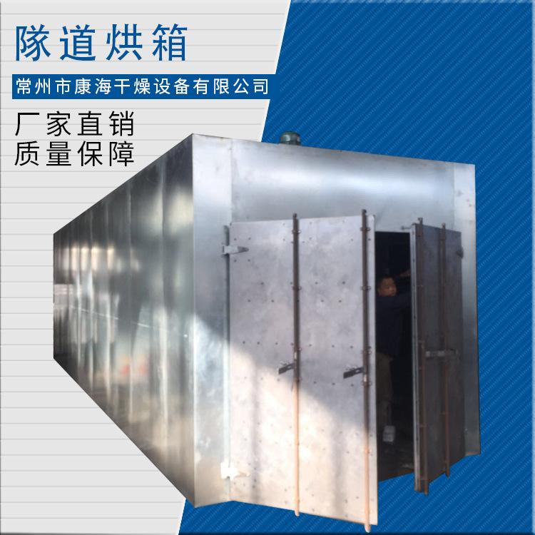 箱式干燥設備