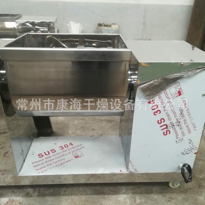 槽型攪拌機