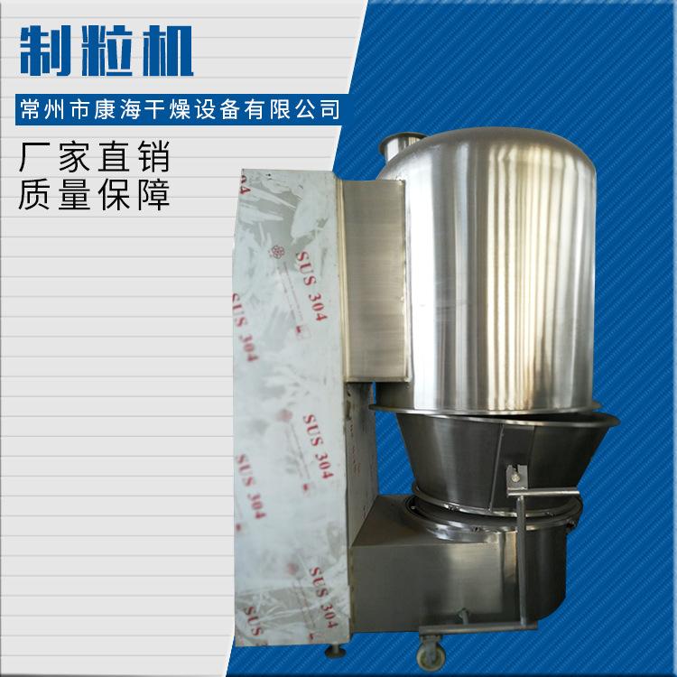 不銹鋼FL-120制粒干燥設備