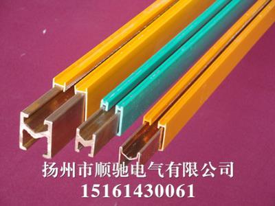 单极铜滑触线定制