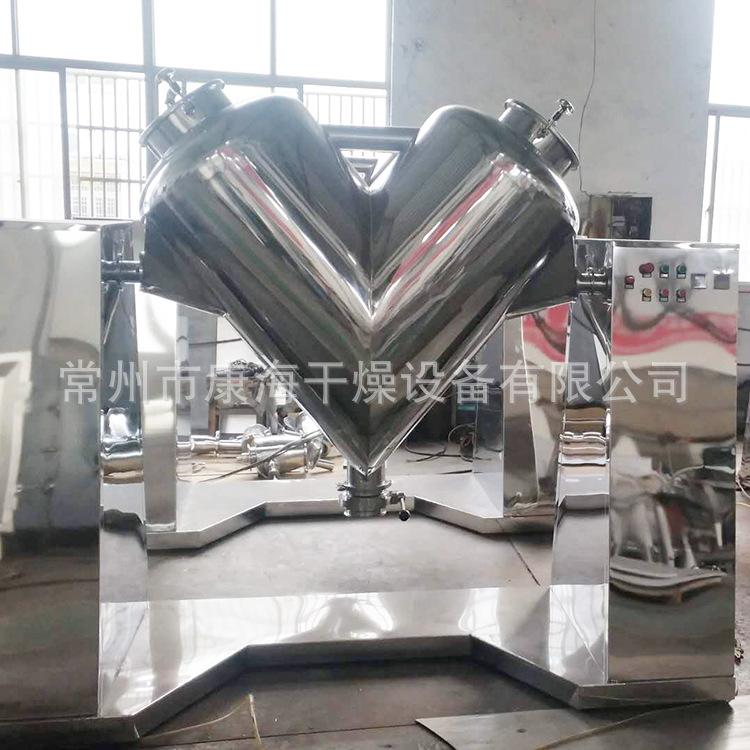 不銹鋼V型混合機廠家