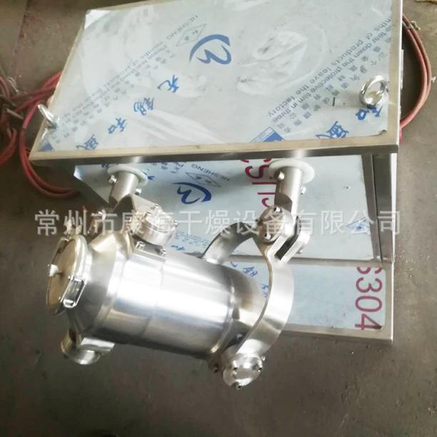 不銹鋼三維分離式套筒混合機生產商