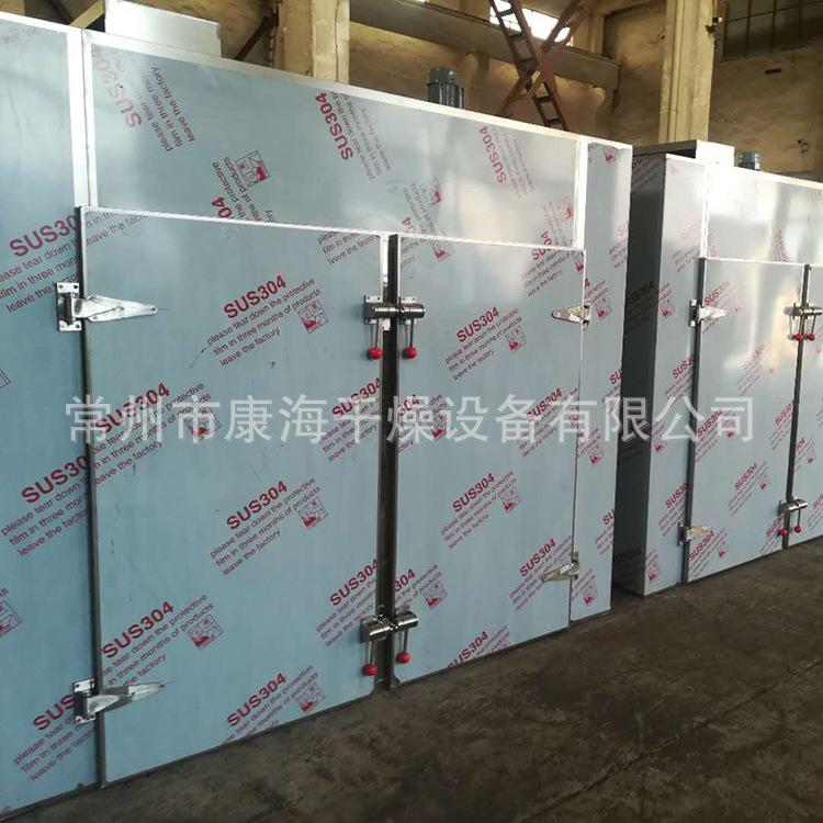 不銹鋼制作熱風循環烘箱供貨商