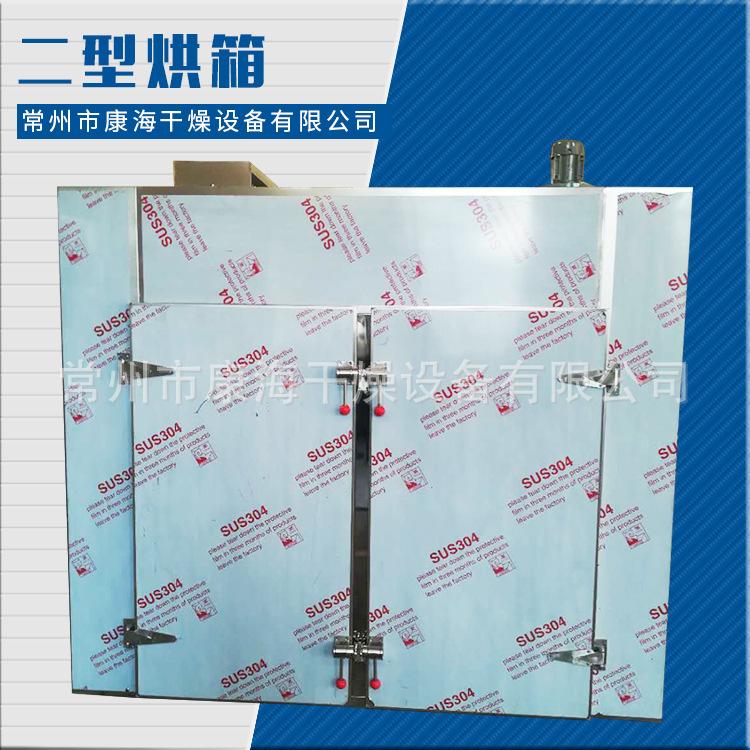 不銹鋼制作熱風循環烘箱生產商