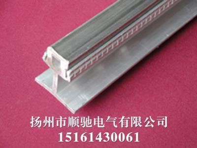 钢包铝基滑触线加工