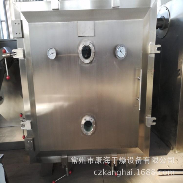 不銹鋼真空烘干機生產商