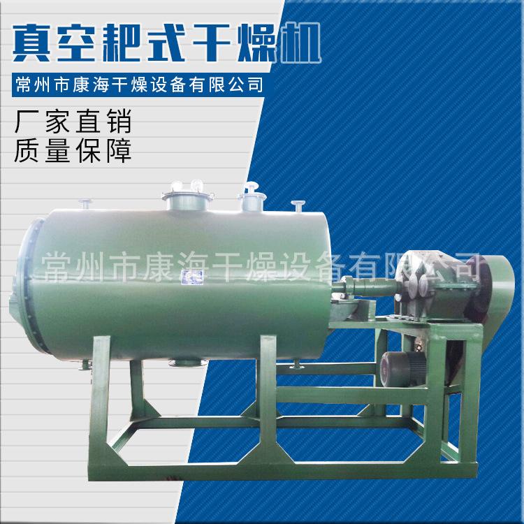 膏狀干燥設備生產商