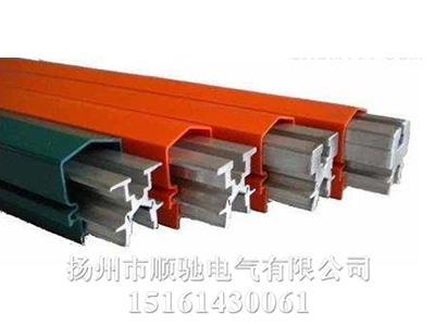 重三型滑触线生产商