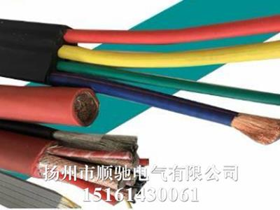 扁平橡胶软电缆厂家