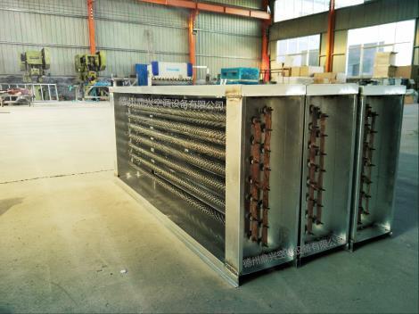 空气加热器的优点及缺点