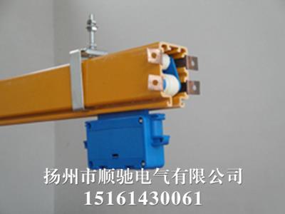 多极管式滑触线生产商