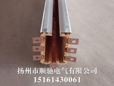 铝合金外壳滑触线生产厂家