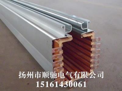 多极管式铝合金外壳滑触线加工
