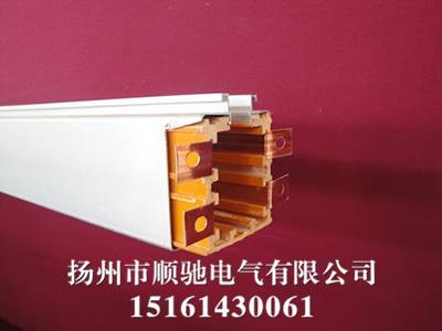 铝合金外壳滑触线供货商