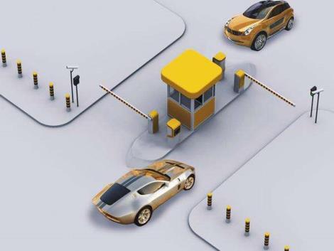 停车场智能收费系统