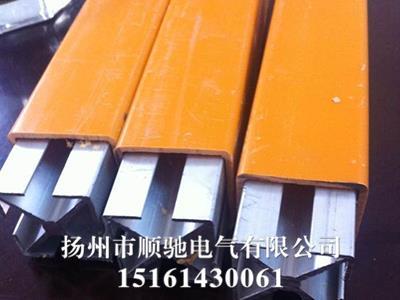 铝基动力母线定制
