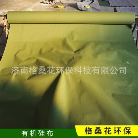 有机硅布生产商