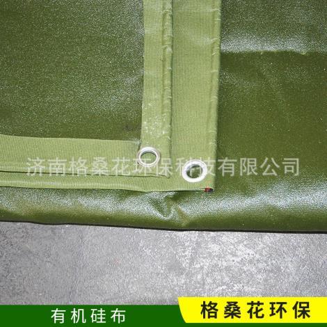 有机硅布生产制造