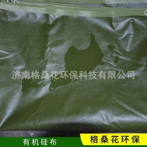 有机硅布优质供应商
