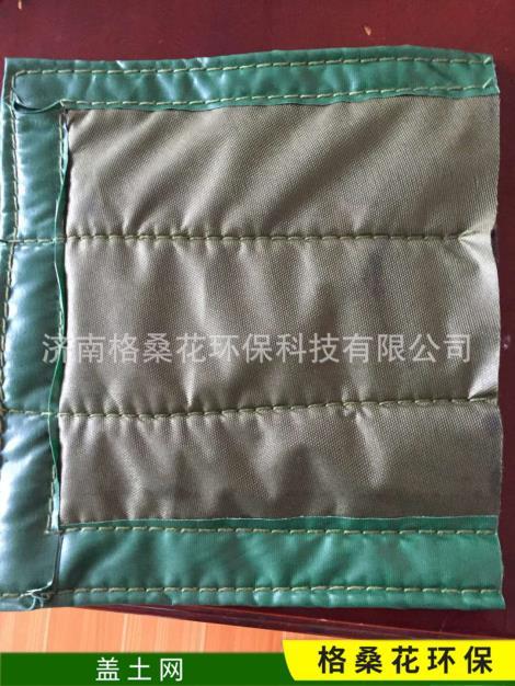 pvc篷布供货商