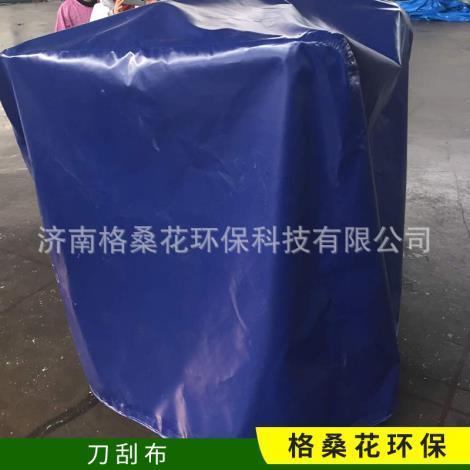 pvc篷布生产制造