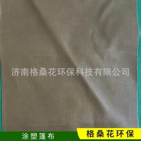 pvc篷布优质供应商