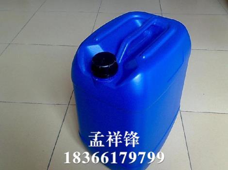 食品双氧水供货商