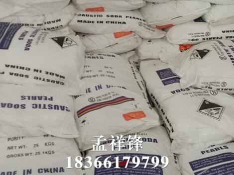 粒碱供货商