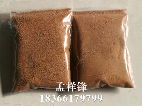 聚合氯化铝直销