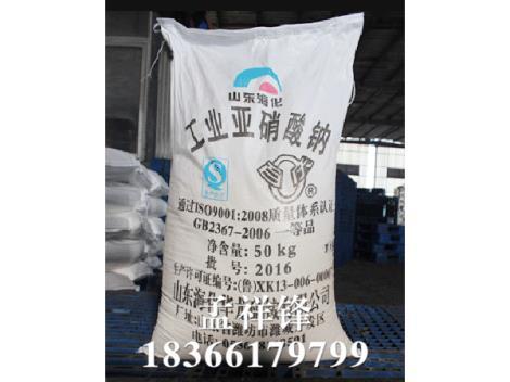 亚硝酸钠供货商