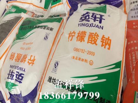 柠檬酸钠生产商