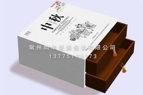 纸质月饼盒