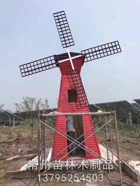 风车生产商
