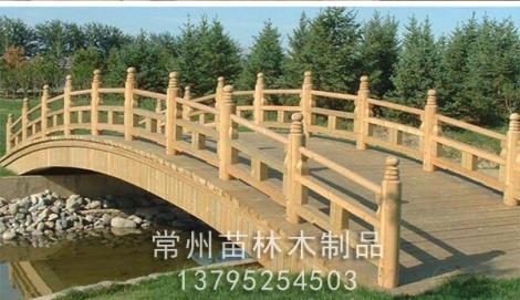 拱桥加工厂家