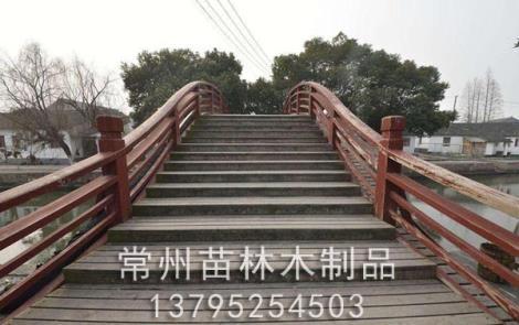 拱桥生产商