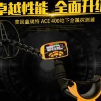盖面特ACEi400进口地下寻宝探测仪