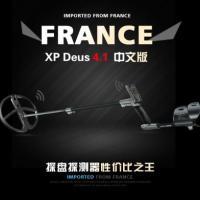 法国XP-DEUS 11英寸探盘原装进口地下寻宝探测仪