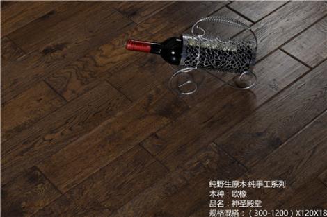 实木地板欧橡