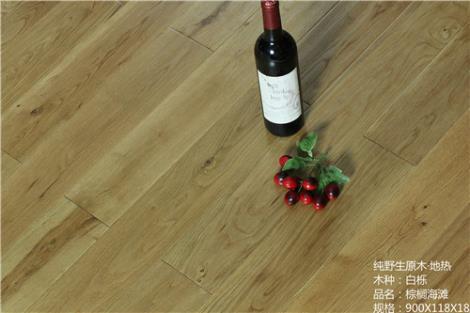 櫟木地板地熱