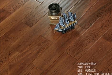 实木地板地热