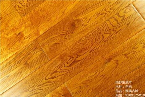 纯实木白栎地板