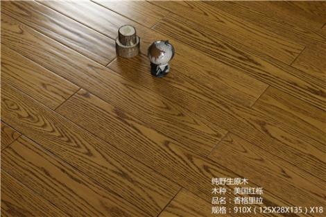純實木地板