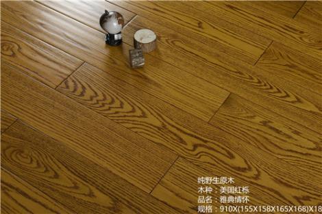 纯实木地板仿古