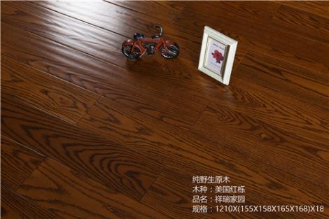 純實木仿古地板