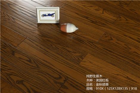 地板美国红栎