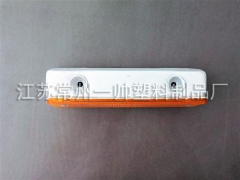 180x40-锌钢单面轮廓标