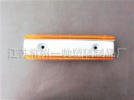 180x40-锌钢双面轮廓标